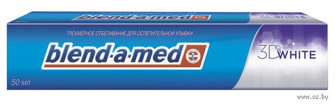 """Зубная паста """"3D White"""" (50 мл)"""