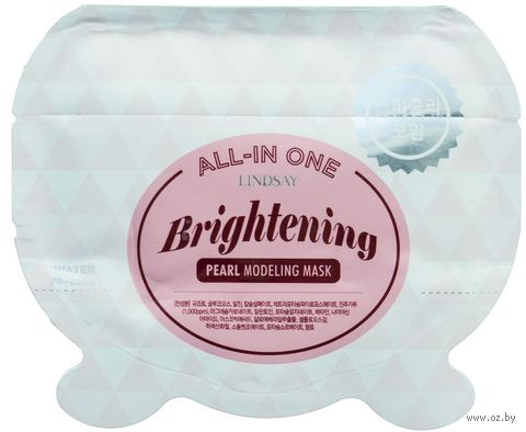 "Маска для лица ""Brightening Pearl All-in One Modeling Mask. Альгинатная"" (26 г) — фото, картинка"