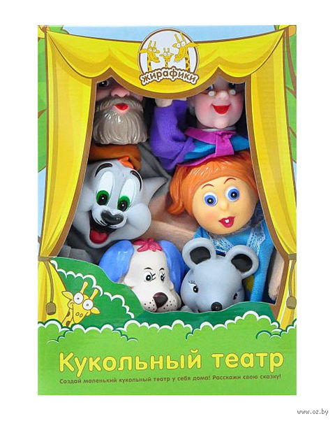 """Кукольный театр """"Репка"""" — фото, картинка"""
