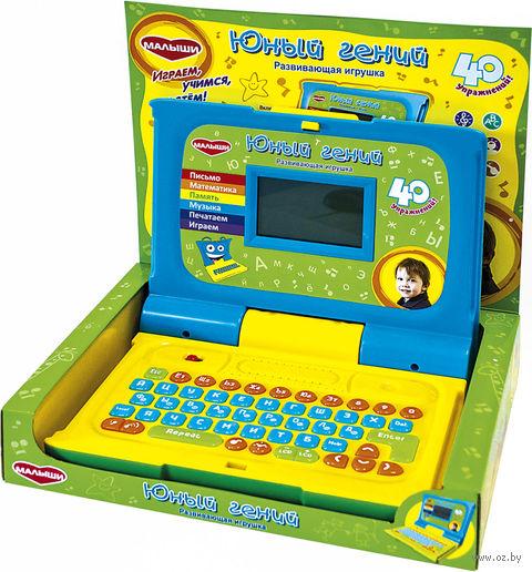 """Развивающая игрушка """"Юный гений"""""""