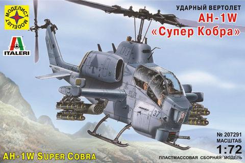 "Ударный вертолет AH-1W ""Супер Кобра"" (масштаб: 1/72) — фото, картинка"