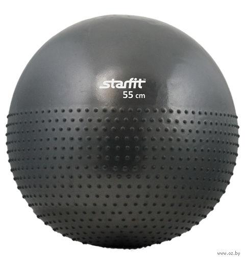 Мяч гимнастический полумассажный GB-201 (55 см; серый) — фото, картинка