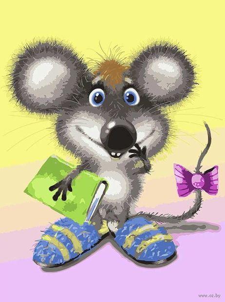 "Картина по номерам ""Ученый мышонок"" (400х300 мм) — фото, картинка"