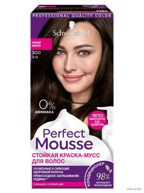 """Краска-мусс для волос """"Perfect Mousse"""" тон: 300, черный каштан — фото, картинка"""