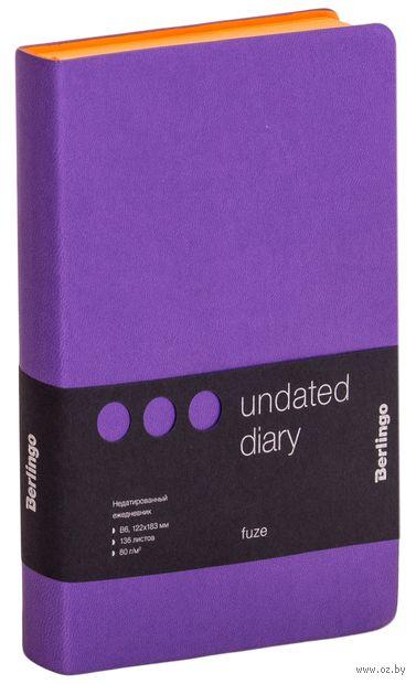 """Ежедневник недатированный """"Fuze"""" (B6; фиолетовый) — фото, картинка"""