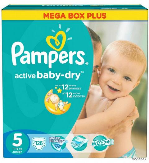"Подгузники ""Pampers Active Baby-Dry Junior"" (11-18 кг, 126 шт)"