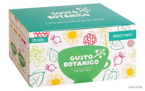 """Фиточай """"Gusto Botanico. Breezy Mint"""" (25 пакетиков) — фото, картинка"""