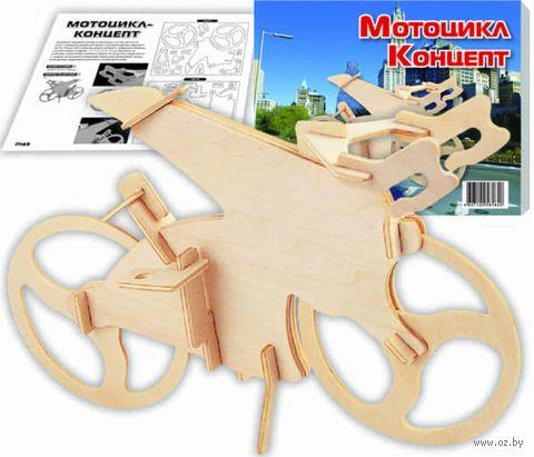 """Сборная деревянная модель """"Мотоцикл-концепт"""" — фото, картинка"""