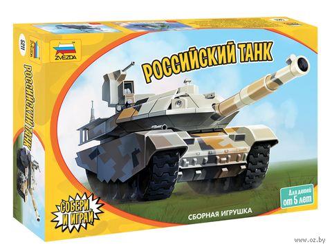 Российский танк (мини-модель) — фото, картинка