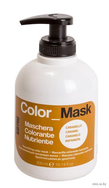"""Тонирующая маска для волос """"Color Mask"""" тон: карамель — фото, картинка"""