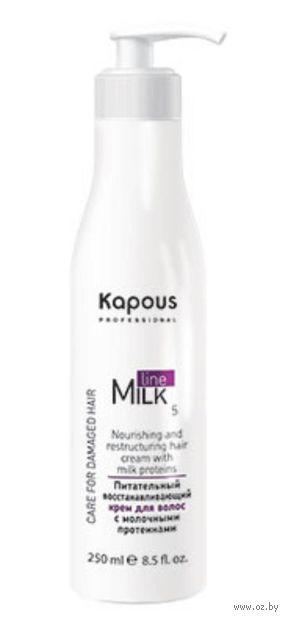 """Крем для волос """"С молочными протеинами"""" (250 мл) — фото, картинка"""