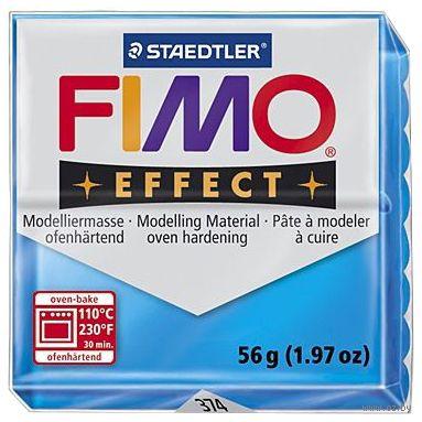 """Глина полимерная """"FIMO Effect"""" (полупрозрачный синий; 56 г) — фото, картинка"""