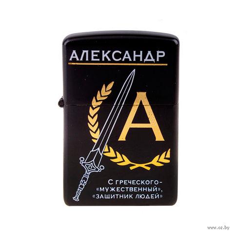 "Зажигалка бензиновая в металлическом корпусе ""Александр"" (6х4 см; арт. 10355691)"