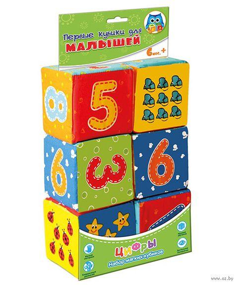 """Кубики """"Цифры"""" (6 шт)"""