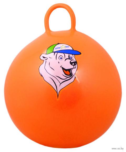 """Мяч-попрыгун с ручкой """"Медвеженок"""" GB-403 (65 см; оранжевый) — фото, картинка"""