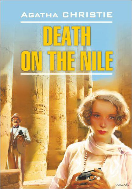 Death on the Nile — фото, картинка