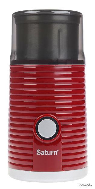 Кофемолка Saturn ST-CM1032 (красный) — фото, картинка