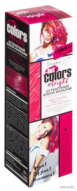 """Оттеночный блеск-бальзам для волос """"Hot colors"""" тон: огненное фламенко; 90 г — фото, картинка"""
