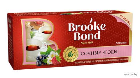 """Чай черный """"Brooke Bond. Сочные ягоды"""" (25 пакетиков) — фото, картинка"""