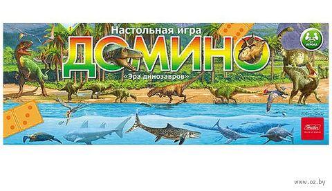 """Домино """"Эра динозавров"""" — фото, картинка"""