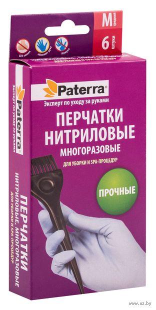 Перчатки многоразовые нитриловые (6 шт.; арт. 402-410) — фото, картинка