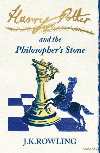 Harry Potter and the Philosopher`s Stone. Джоан  Роулинг
