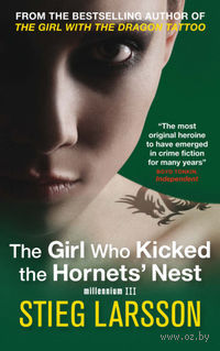 The Girl Who Kicked the Hornets` Nest. Стиг Ларссон