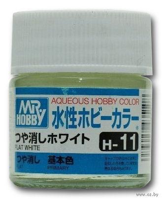 Краска Aqueous Hobby Color водоразбавляемая (flat white, H-11)