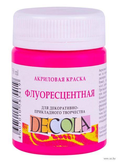 """Краска акриловая флуоресцентная """"Decola"""" (карминовый, 50 мл)"""