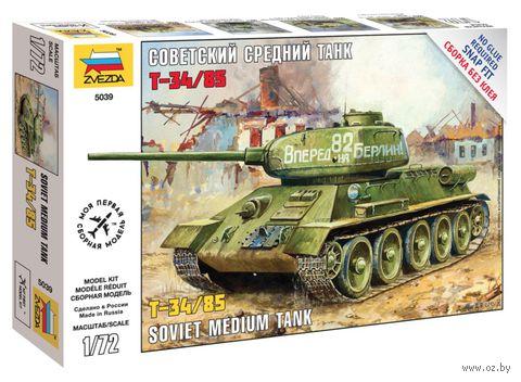 Советский средний танк Т-34/85 (масштаб: 1/72)