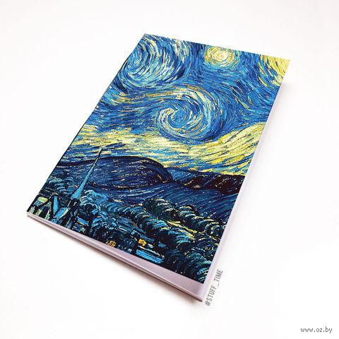 """Блокнот белый """"Ван Гог. Звездная ночь"""" А5 (387)"""