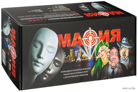 Мафия (с масками) — фото, картинка
