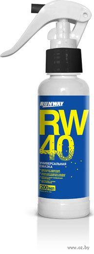 "Спрей универсальный проникающий ""RW-40"" (200 мл; арт. RW4000) — фото, картинка"
