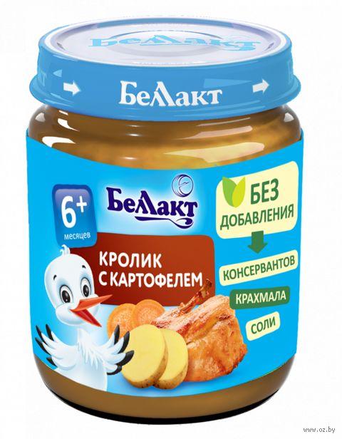 """Детские консервы Беллакт """"Кролик с картофелем"""" (95 г) — фото, картинка"""