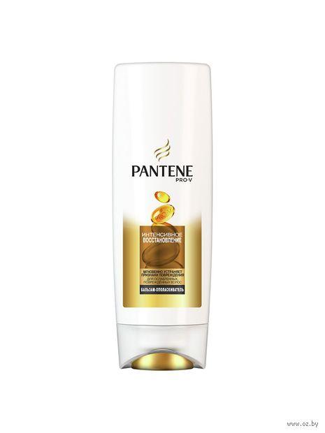 """Бальзам-ополаскиватель для волос """"Pantene. Интенсивное восстановление"""" (270 мл) — фото, картинка"""