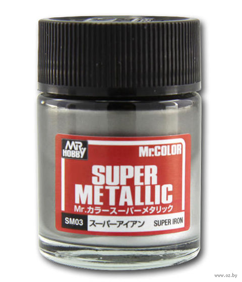Краска Mr. Color Super Metallic (super iron, SM03)