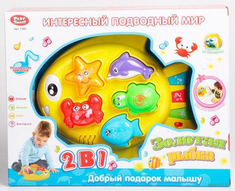 """Развивающая игрушка """"Золотая рыбка"""""""