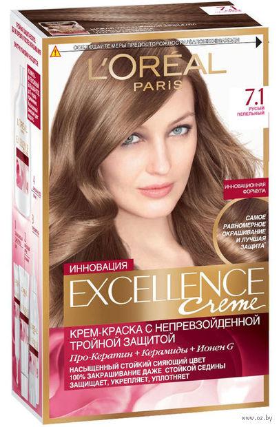"""Крем-краска для волос """"Excellence"""" (тон: 7.1, русый пепельный) — фото, картинка"""