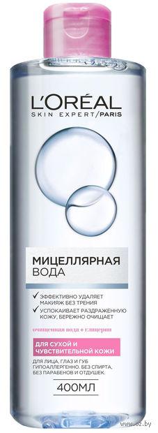 """Мицеллярная вода """"Для сухой и чувствительной кожи"""" (400 мл) — фото, картинка"""