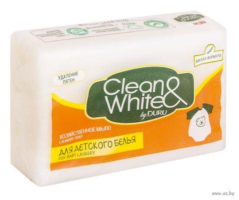 """Хозяйственное мыло для стирки детских вещей """"Clean and White"""" (125 г) — фото, картинка"""