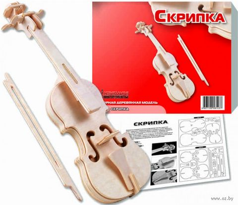 """Сборная деревянная модель """"Скрипка"""""""