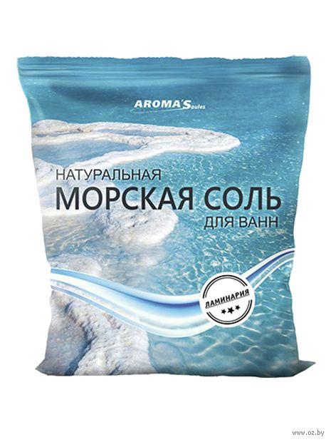 Соль морская для ванн с экстрактом морских водорослей (1 кг)