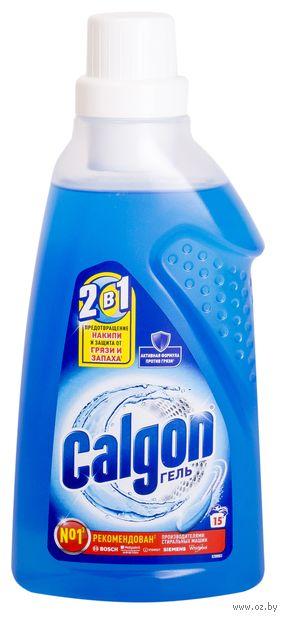 """Средство для смягчения воды """"Calgon"""" (750 мл) — фото, картинка"""