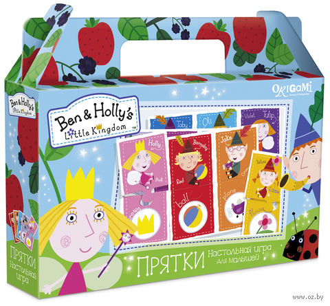 Ben & Holly. Прятки — фото, картинка