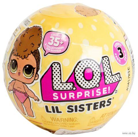 """Кукла """"L.O.L. Surprise!"""" (арт. 550693E5C) — фото, картинка"""