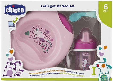 Набор посуды (поильник, ложка, термотарелка, тарелка; арт. 00016200100000) — фото, картинка