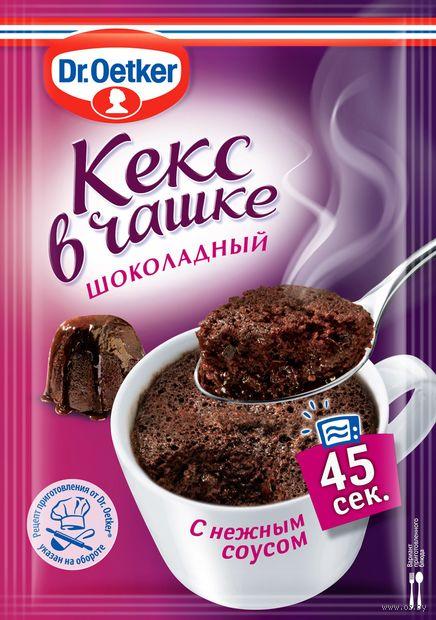 """Смесь для кекса """"Dr. Oetker. Шоколадный"""" (55 г) — фото, картинка"""