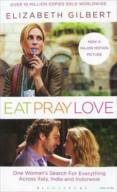 Eat, Pray, Love (кинообложка). Элизабет Гилберт