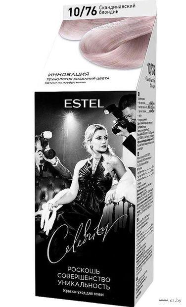 """Краска-уход для волос """"Estel Celebrity"""" (тон: 10.76, скандинавский блондин) — фото, картинка"""