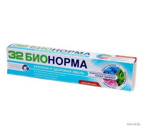 """Зубная паста """"Тотал Эффект. Крепкая и здоровая эмаль"""" (75 мл)"""
